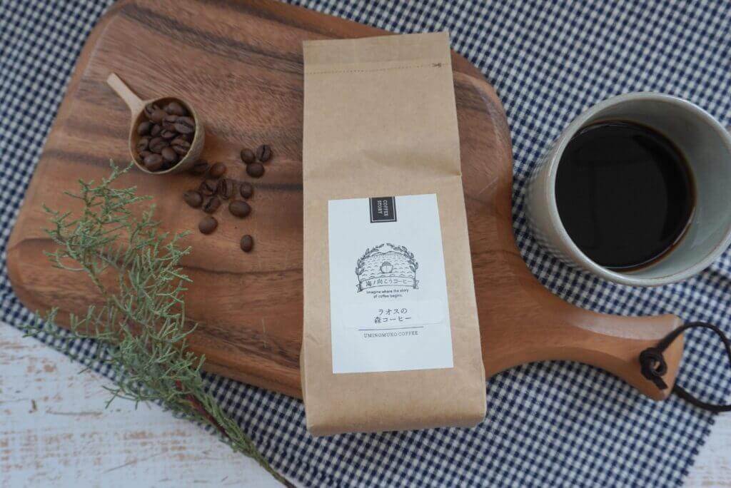 ラオスの森コーヒー 150g