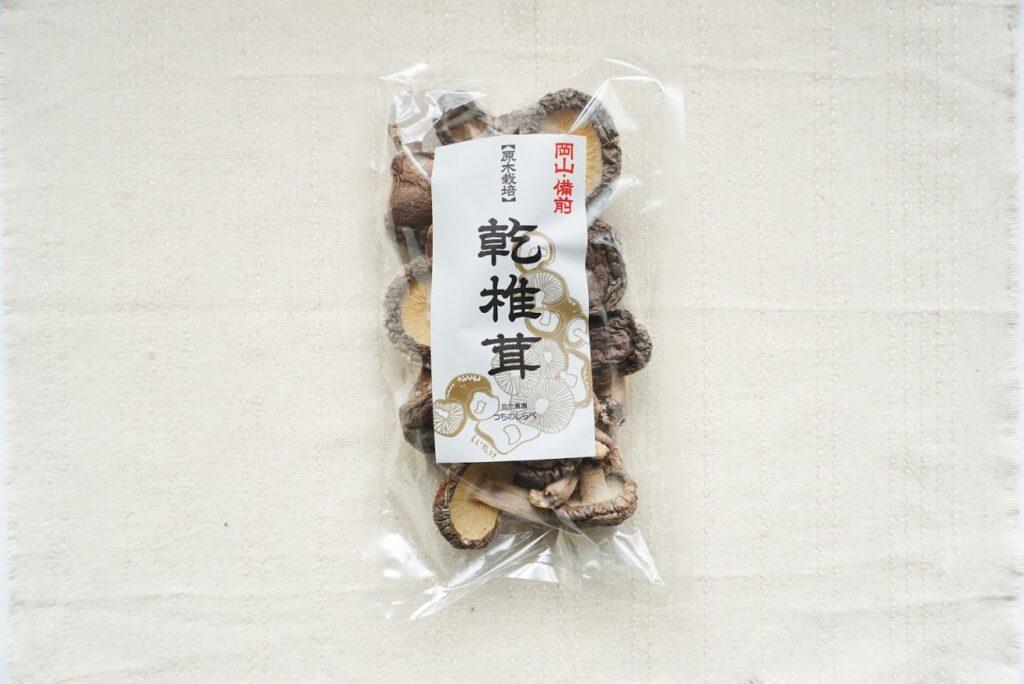 原木乾しいたけ(干ししいたけ)厚肉/スライス 55g